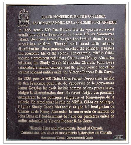 bronze plaque on concrete base