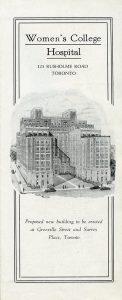 Brochure pour le Women's College Hospital incluant un dessin de l'extérieur de l'hôpital.