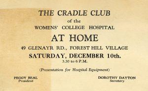 Coupure d'une invitation annonçant la présentation d'équipements hospitaliers avec l'adresse, la date et l'heure.