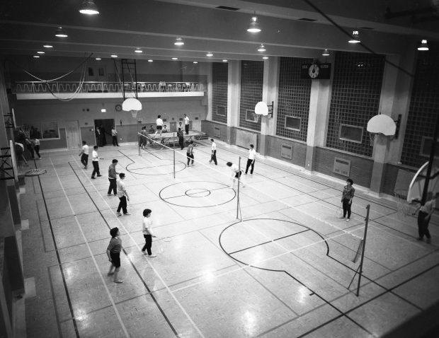 Gymnasium St-Patrice